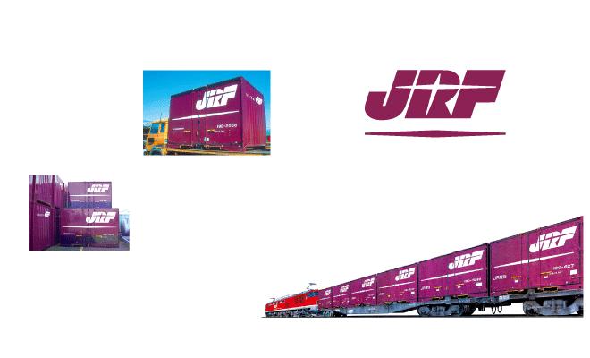 実績年表 - 日本貨物鉄道株式会社 | iDENTITY DesignShip